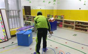 韦斯顿幼儿园