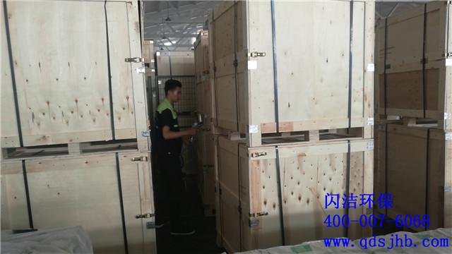 出口美國木質包裝箱甲醛治理