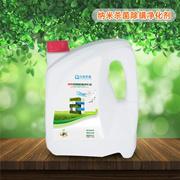 納米殺菌除 淨化劑