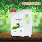 中草藥納米空氣淨化劑